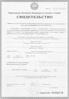 Регистрация ооо дешево в екатеринбурге образец платежного госпошлины за регистрации ооо